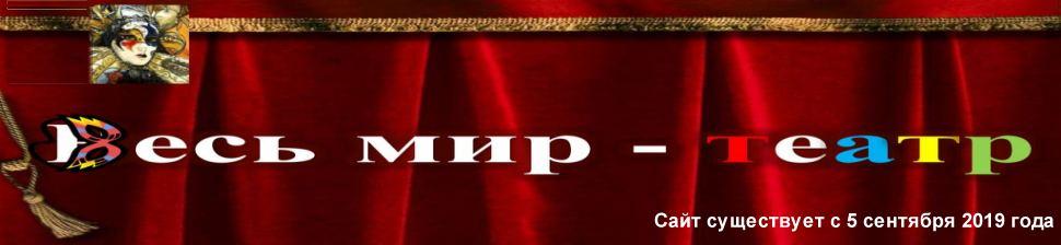Gagauz-teatr